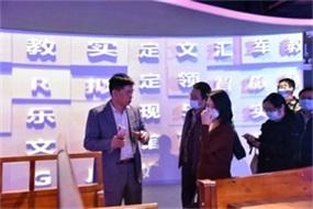 2020-05-22_广东省工信厅文旅厅莅临全影汇考察调研212.JPG