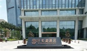 2020-05-22_【最新消息】全影汇参加省文旅厅复工复产调研会129.JPG