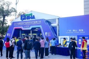 2020-05-20_2019中国安全产业大会开幕  全影汇提交完美答卷211.JPG