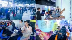 2020-05-20_2019中国安全产业大会开幕  全影汇提交完美答卷402.JPG