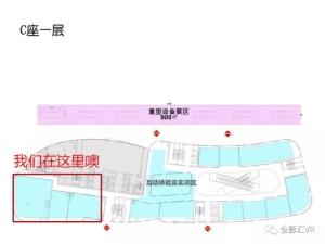 2020-05-20_划重点时间  2019中国安全产业大会  全影汇盛势待发501.JPG