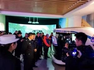 """2020-05-20_速看! 哈尔滨市""""智慧交通""""安全宣传教育基地正式启用!448.JPG"""