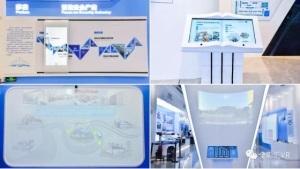 2020-05-22_公共安全技术研究院启用  全影汇助力发展安全产业中枢平台464.JPG